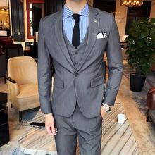 【赠领结领带】男士简约纯色西服套装