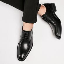 小方头绅士真皮男士休闲皮鞋