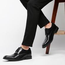 真皮布洛克尖头含内增高共6cm男士皮鞋
