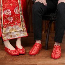 刺绣千层底龙凤褂布鞋