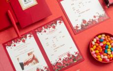 婚礼答谢小卡片内容