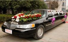 林肯加长婚车出租要多少钱