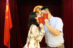 南京婚假多少天2019
