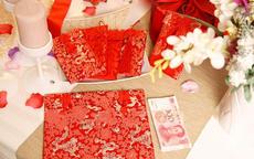 最近几年的北京结婚红包行情