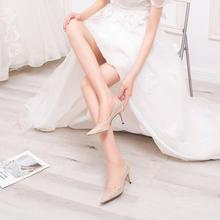 香槟色水钻网纱蕾丝新娘婚鞋