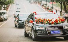 结婚汽车租赁价格表