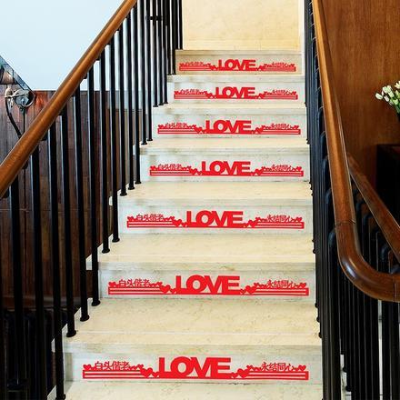 婚庆楼梯喜字贴
