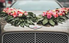 婚车花车装饰车头花怎么扎 婚车扎花讲究