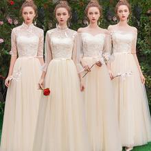 《清白之年》香槟色仙气显瘦遮手臂伴娘服