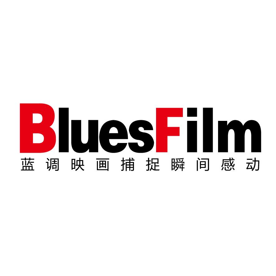 蓝调摄影摄像