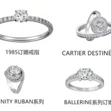 钻石款式图片大全