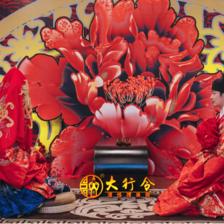 适合中式婚礼的古风纯音乐歌单
