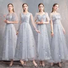 《星河烂漫》灰色优雅梦幻星星显瘦伴娘服