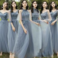 【2月1日陆续发货】《纯粹》蓝色精美刺绣显瘦优雅伴娘服