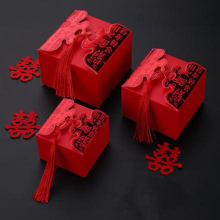 【大号可装烟】中国风烫金百年好合方盒喜糖盒