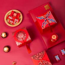 中式流苏喜糖袋成品含糖