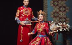 凤冠霞帔古装婚纱照多少钱