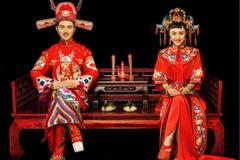 举办中式婚礼需要注意什么 中式婚礼流程
