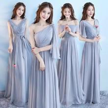 《甜蜜地带》韩式清新显瘦百变伴娘服