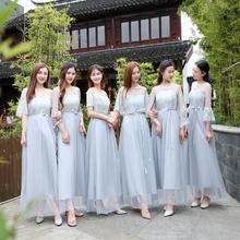 韩版清新长款修身显瘦伴娘服