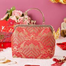 中国风祥云金丝刺绣新娘手提包