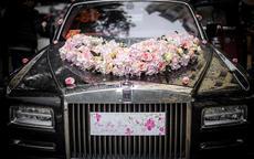 为什么私家车尽量不要做婚车?