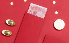 结婚红包怎么写名字 结婚红包祝福语有哪些