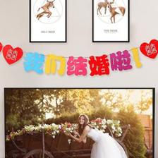 婚房布置图片大全(拉花篇)
