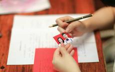 结婚照是几寸的 结婚证照片拍好看的秘诀