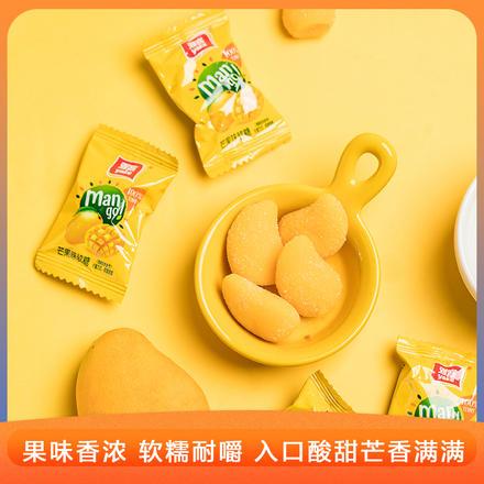 雅客芒果味软糖 500g约54颗