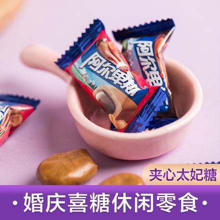 阿尔卑斯巧克溢夹心太妃糖 500g约75粒