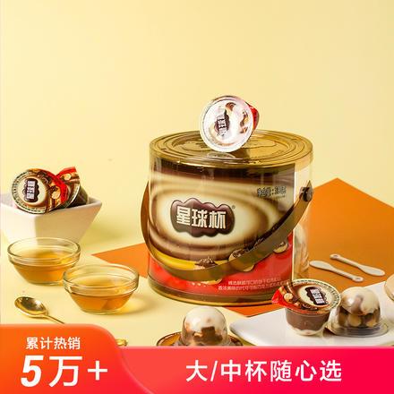 甜甜乐星球杯巧克力夹心饼干 1000g桶装