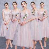 《铃兰清语》灰粉色仙气中长款显瘦伴娘服