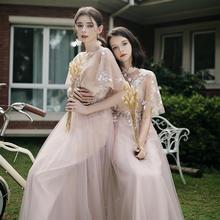 仙气质绣花显瘦遮手臂伴娘服