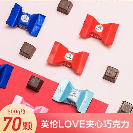 乔治•巴顿•金英伦夹心巧克力500g约70颗 高温仅发江浙沪