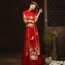 锦绣系列•花辰月夕中式修身显瘦秀禾服
