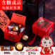 中式流苏喜字喜糖盒含糖成品