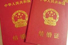 苏州领结婚证要婚检吗 苏州婚姻登记地点办公时间