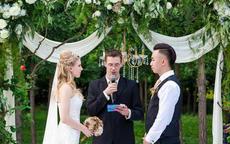 主婚人的婚礼致辞