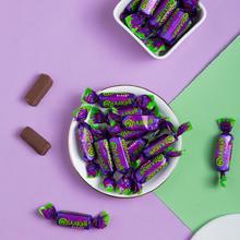 锦大紫皮糖500g