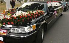 婚车装饰教程 婚车这样装饰美观又省钱