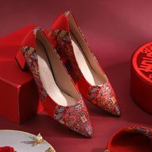 中式龙凤刺绣新娘婚鞋