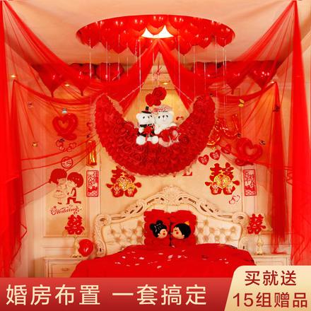 红色纱幔婚房布置套装