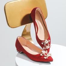 结婚平底婚鞋超软珍珠扣闪光面红色礼服低孕妇可穿