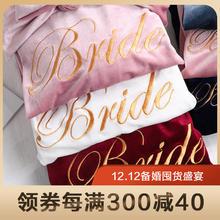 甜美温暖秋冬丝绒加厚新娘伴娘结婚晨袍