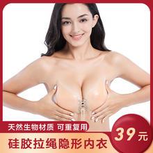 撩人计硅胶拉绳小胸聚拢隐形内衣放滑胸贴