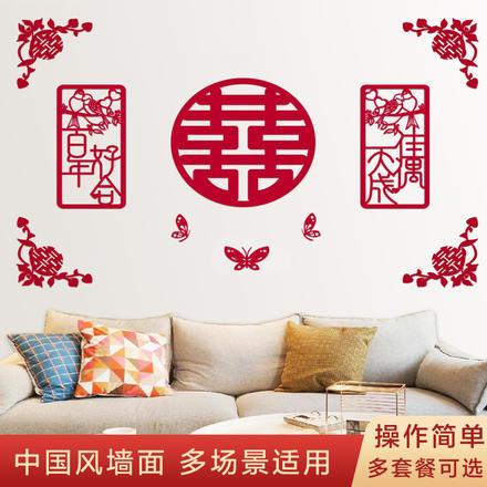 新中式纸扇花喜字拉花套装