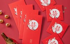 结婚小红包一般多少钱 接亲堵门红包准备多少个