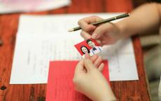 结婚登记照什么发型好