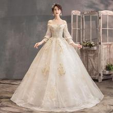 洛可可•法式宫廷一字肩长袖婚纱•送三件套